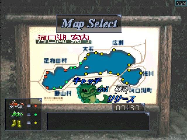 Image du menu du jeu Okappari-Oh sur Sony Playstation