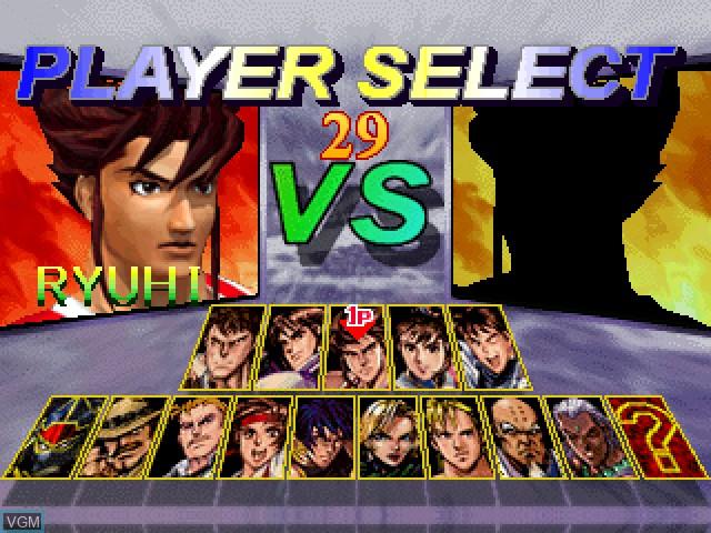Image du menu du jeu Virtual Hiryu no Ken sur Sony Playstation