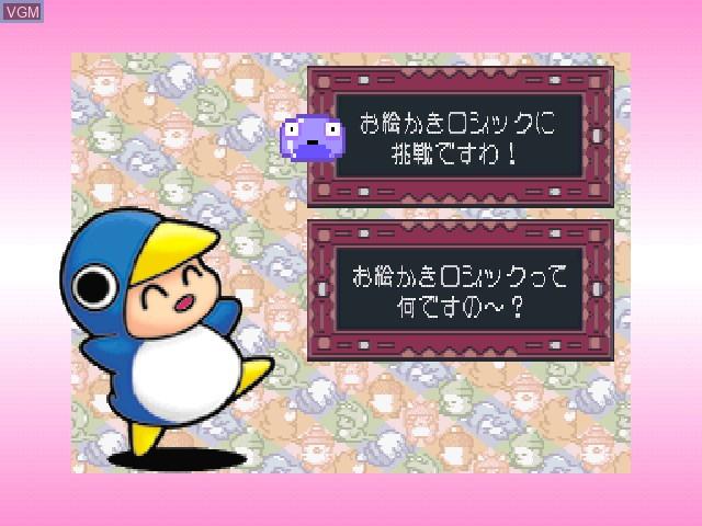 Image du menu du jeu Oh-chan no Oekaki Logic 3 sur Sony Playstation
