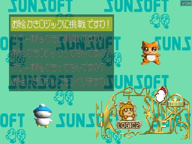Image du menu du jeu Oh-chan no Oekaki Logic 2 sur Sony Playstation