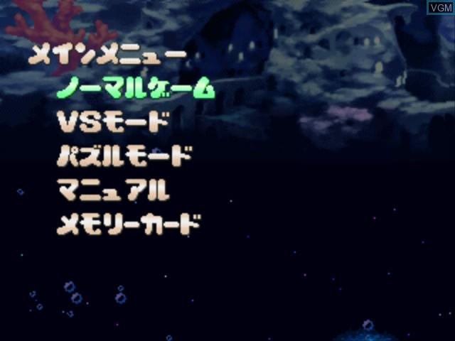 Image du menu du jeu Tall - Twins Tower sur Sony Playstation