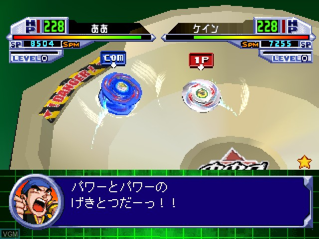 Bakuten Shoot Beyblade 2002 - Bey Battle Tournament 2