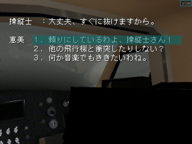 Akazu no Ma