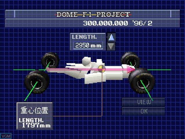 F1 GP Nippon no Chousen - Dome no Yabou