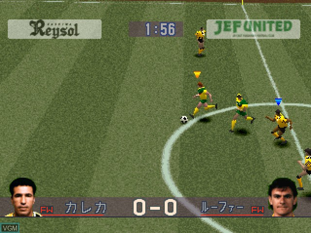 J. League Jikkyou Winning Eleven