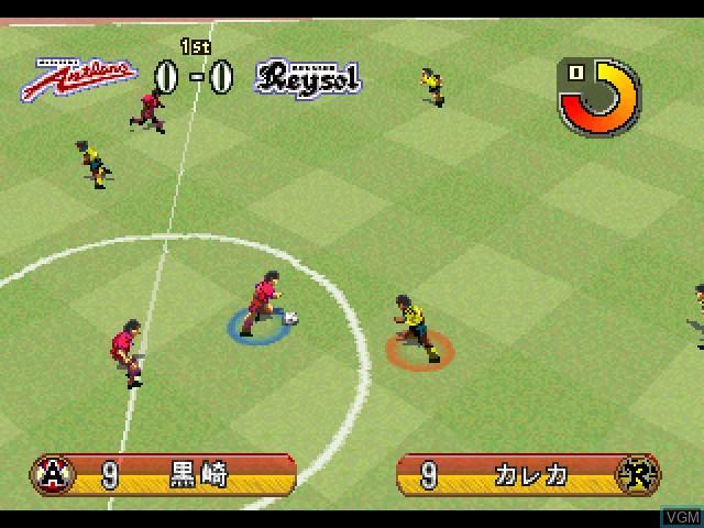 Namco Soccer Prime Goal