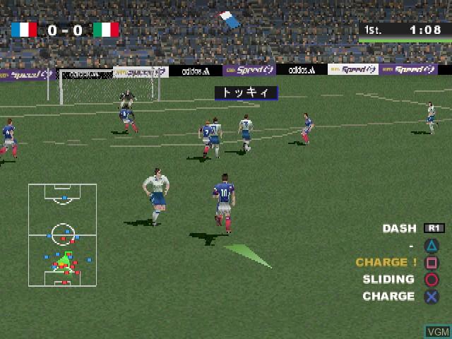 Image in-game du jeu Libero Grande 2 sur Sony Playstation