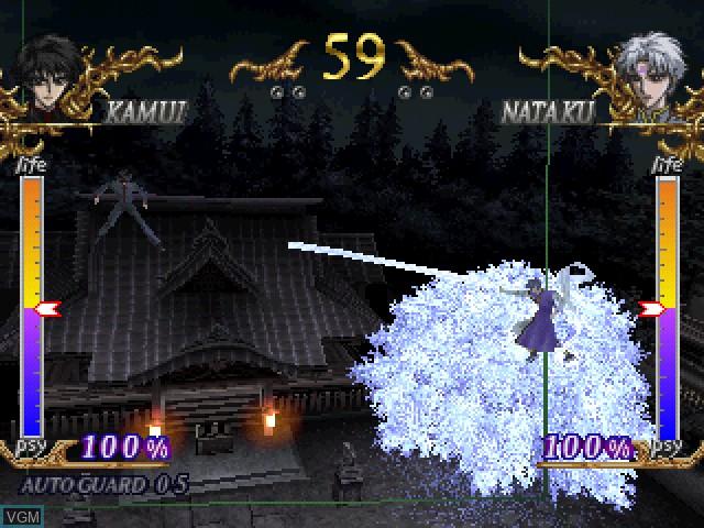 X - Unmei no Tatakai