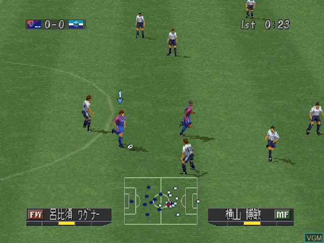 J. League Jikkyou Winning Eleven 2001