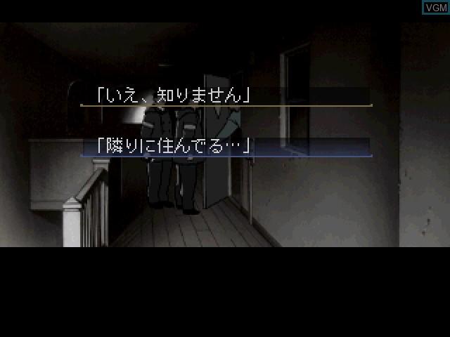 Yarudora Series Vol. 4 - Yukiwari no Hana