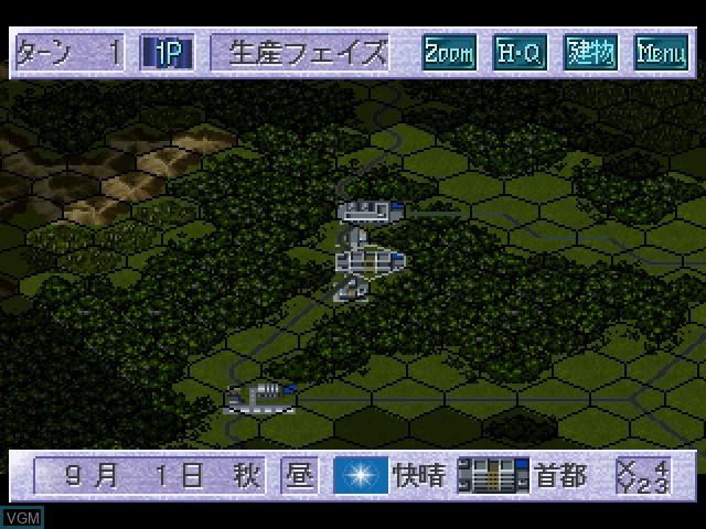 Daisenryaku - Player's Spirit