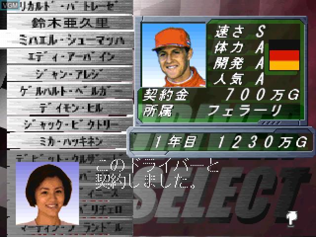 F-1 Grand Prix 1996 - Team Unei Simulation