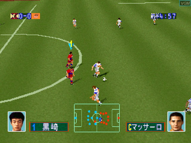 J. League Jikkyou Winning Eleven '97