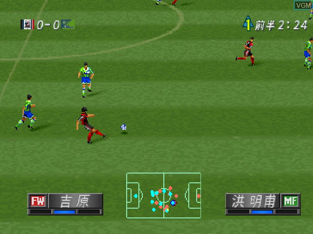J. League Jikkyou Winning Eleven '98-'99