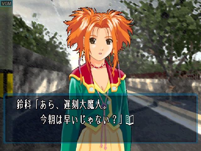 L no Kisetsu - A Piece of Memories