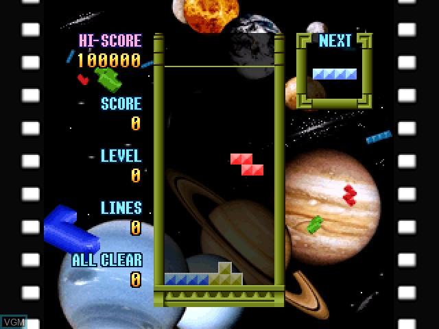 SuperLite 1500 Series - The Tetris