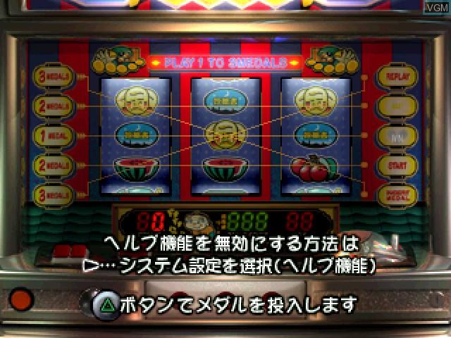 Pachi-Slot Aruze Oukoku