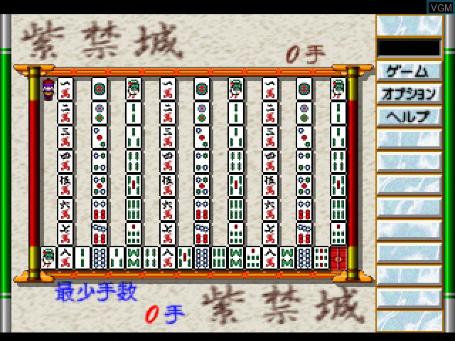 Value 1500 - The Murasaki Kinshiro