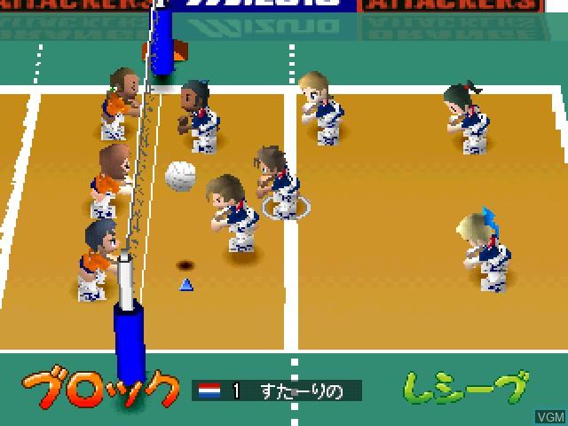 Waku Waku Volley