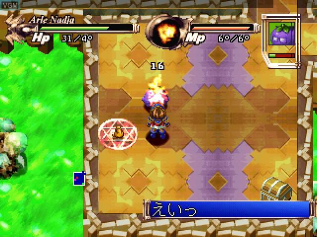 Wakupuyo Dungeon - Ketteiban