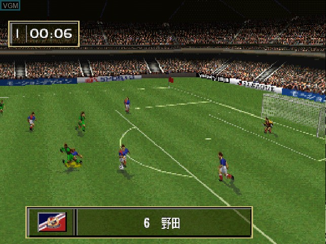 J. League Virtual Stadium '96