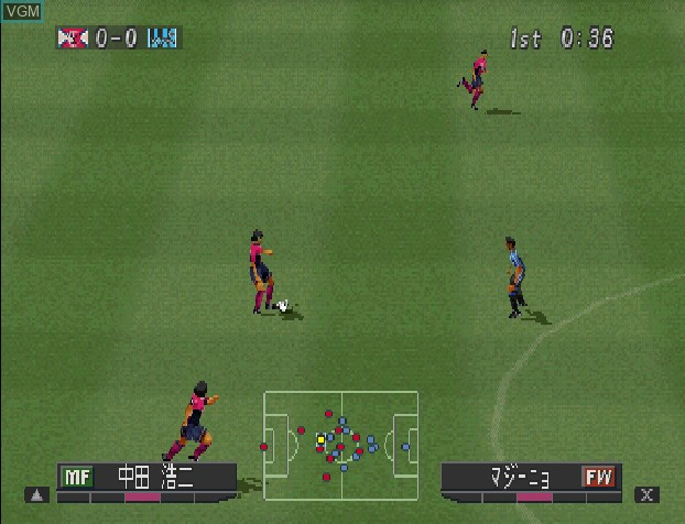 J. League Jikkyou Winning Eleven 2000