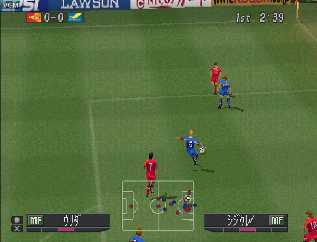 J. League Jikkyou Winning Eleven 2000 2nd