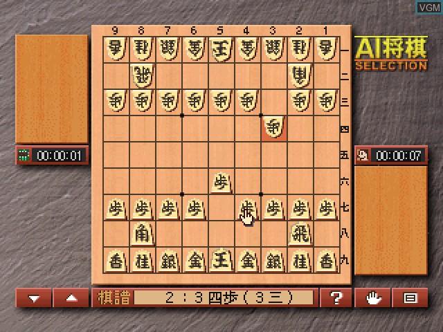 AI Mahjong Selection