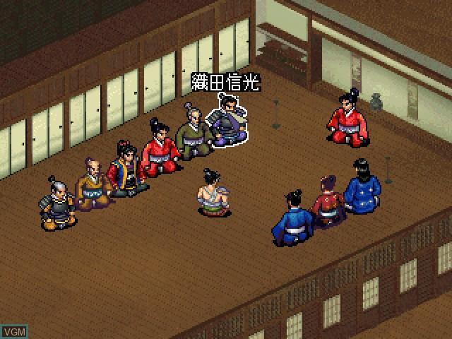 Oda Nobunaga Den