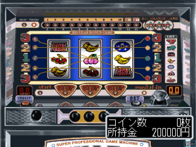 Virtua Pachi-Slot II