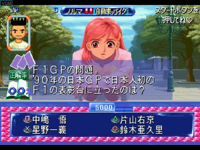 Quiz Nanairo Dreams - Nijiiro-chou no Kiseki