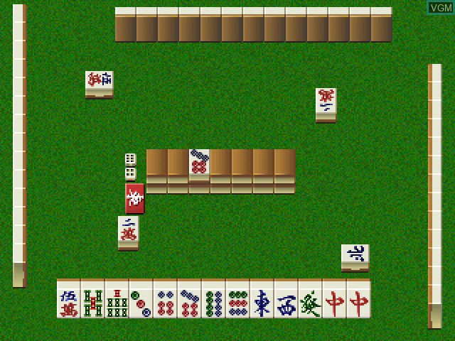 Tanoshii Mahjong