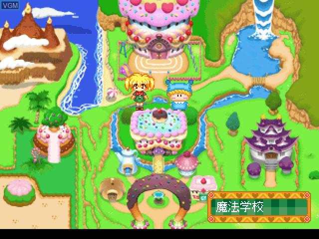 Wagamama * Fairy - Mirumo de Pon! Mirumo no Mahou Gakkou Monogatari