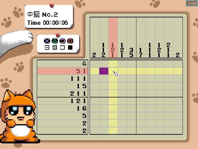 Oh-chan no Oekaki Logic 3