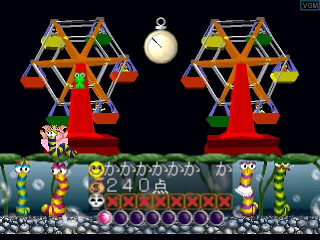 Machigai Sagashi Game - Missland