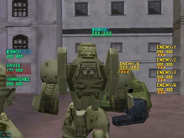 Tactical Armor Custom Gasaraki