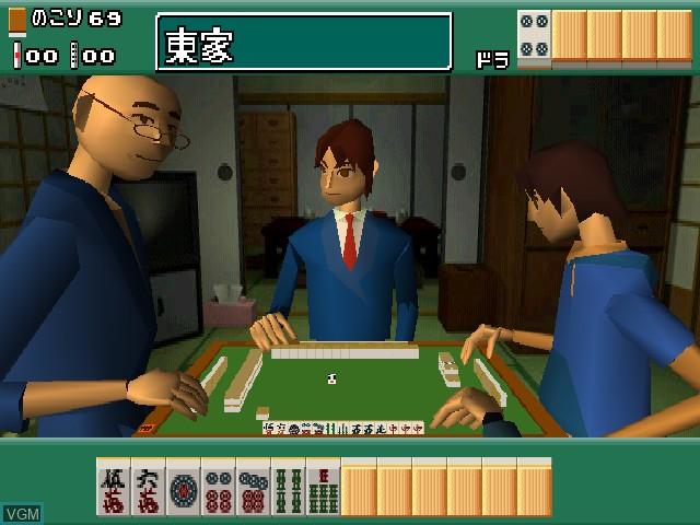 Ide Yosuke no Mahjong Kazoku