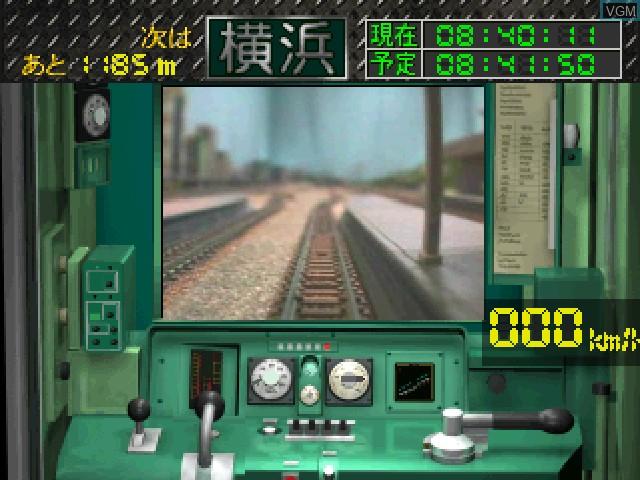 N-Gauge Unten Kibun Game - Gatan Goton