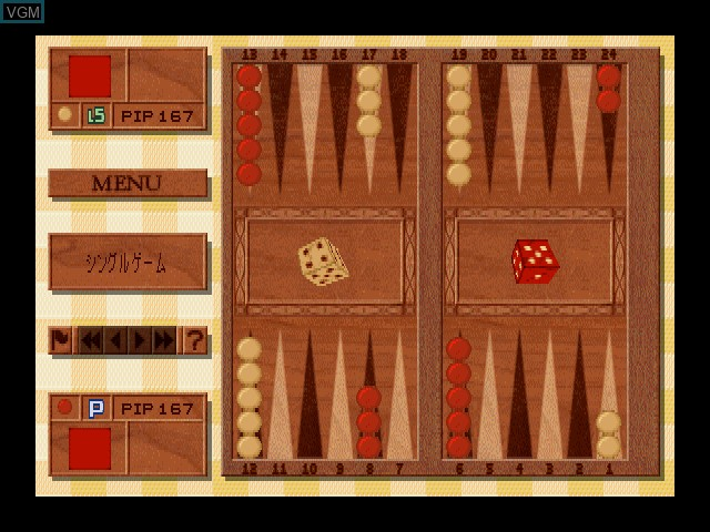 Backgammon 2000