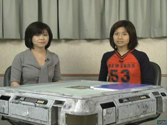 SuperLite Gold Series - Minna no Mahjong