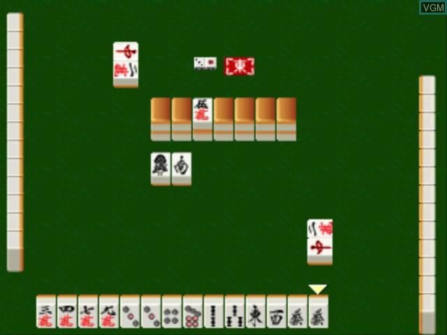 Saikyou Ginsei Mahjong