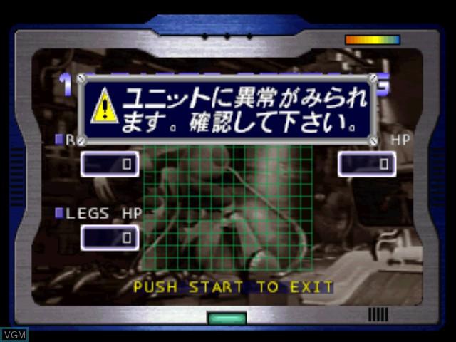 ZXE-D - Legend of Plasmatlite