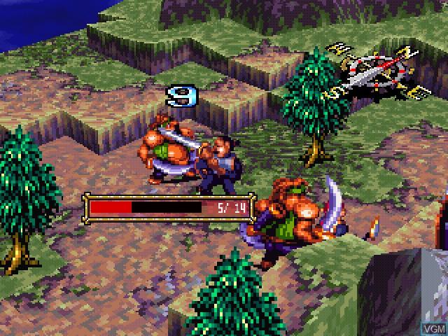 Image in-game du jeu Vandal Hearts sur Sony Playstation