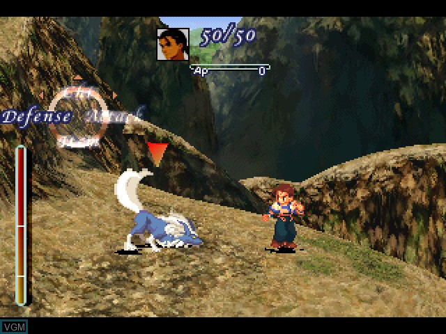 Image in-game du jeu Xenogears sur Sony Playstation