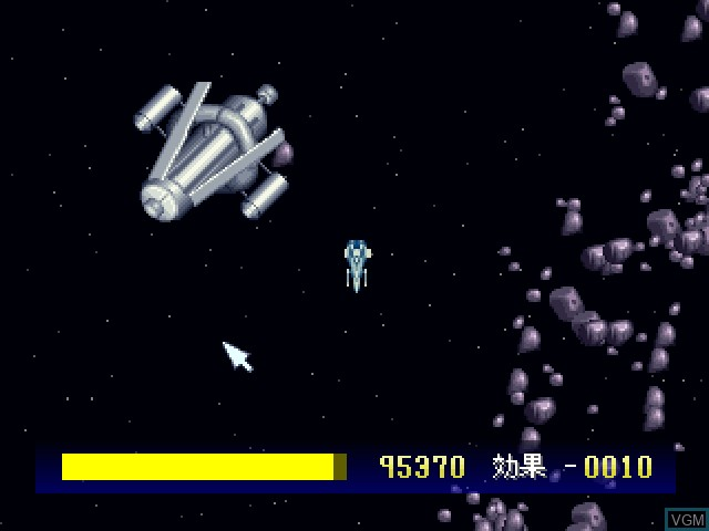 Image in-game du jeu 10101 - Will the Starship sur Sony Playstation