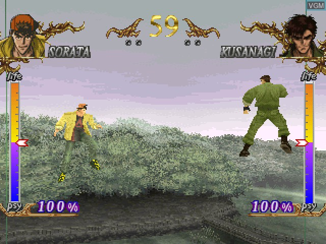 Image in-game du jeu X - Unmei no Tatakai sur Sony Playstation