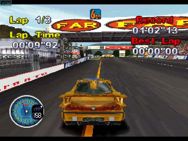 Image in-game du jeu All Star Racing sur Sony Playstation