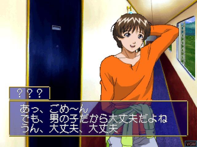 Image in-game du jeu Ojyousama Express sur Sony Playstation