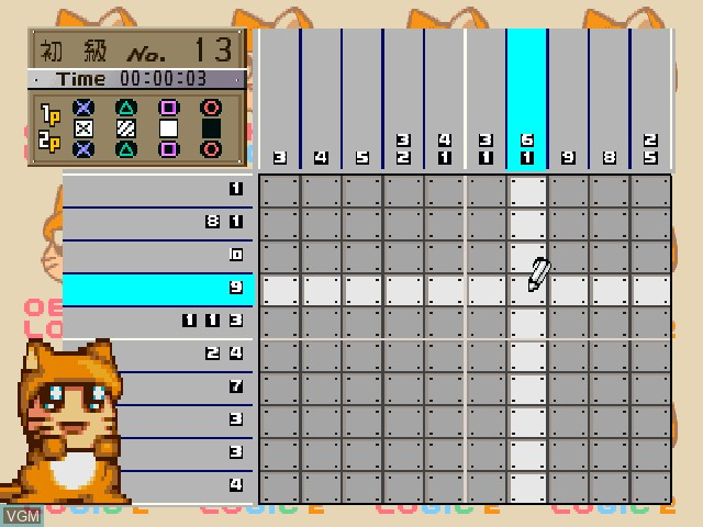 Image in-game du jeu Oh-chan no Oekaki Logic 2 sur Sony Playstation