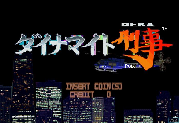 Image de l'ecran titre du jeu Dynamite Deka sur ST-V